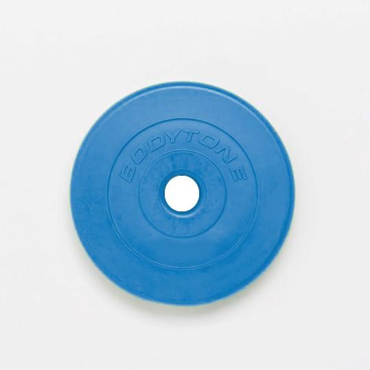 Disco de Goma Bodytone 1.25kg 28mm